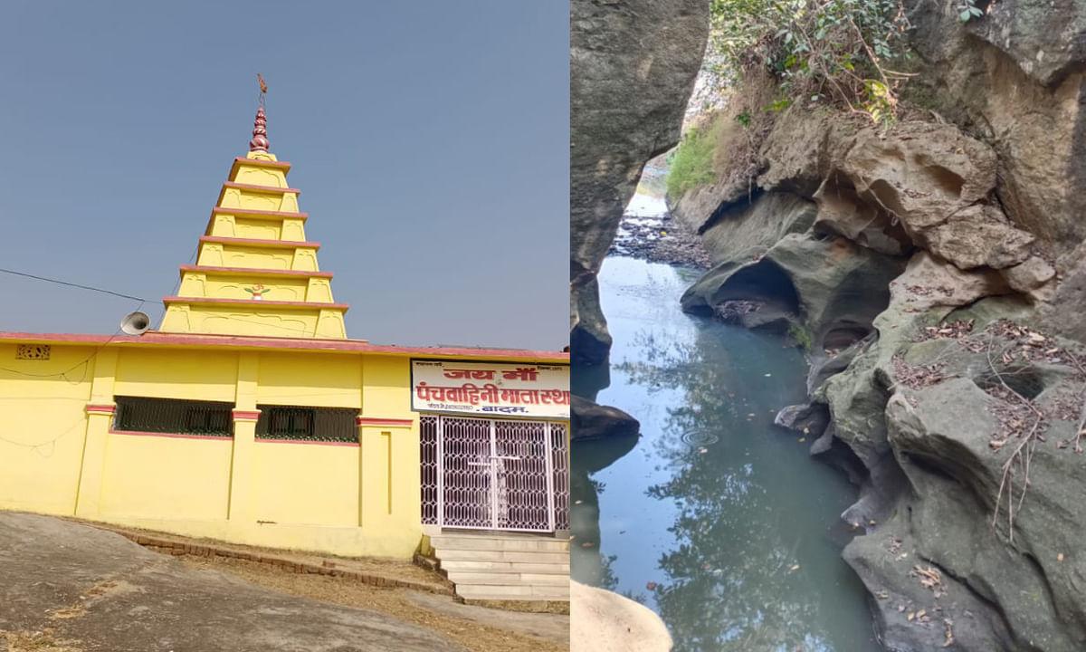 Makar Sankranti 2021 : बड़कागांव का एक ऐसा मंदिर, जहां प्रसाद में चढ़ते हैं पत्थर, मकर संक्रांति में लगता है मेला