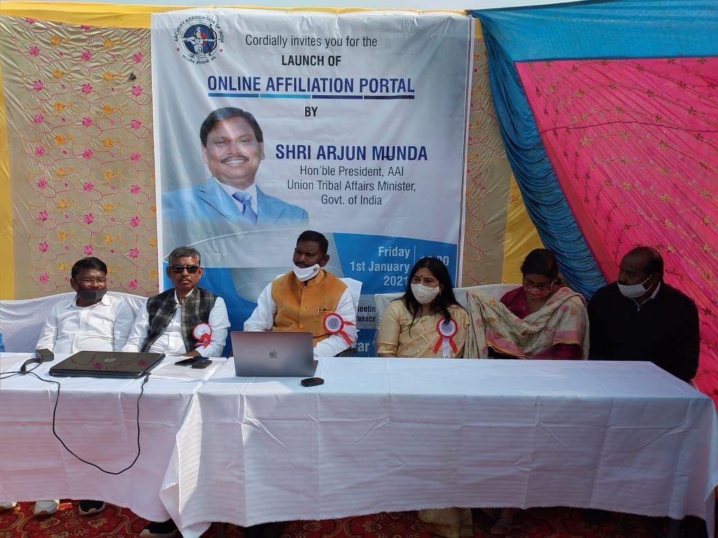 भारतीय तीरंदाजी संघ का ऑनलाइन एफिलिएशन पोर्टल लॉन्च, अब एक क्लिक पर मिलेगी तीरंदाजी की हर जानकारी