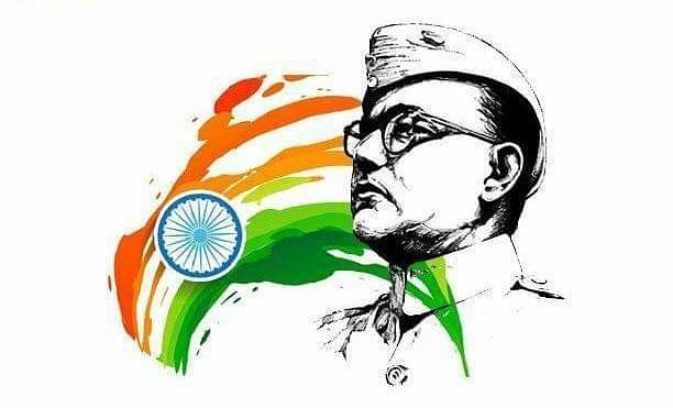 Subhash Chandra Bose Jayanti 2021 Wishes, Quotes, Status, Messages: महान स्वतंत्रता सेनानी सुभाष चंद्र बोस की जयंती पर देशवासियों को भेजें ये शुभकामनाएं, जानें उनके प्रेरणादायक विचार