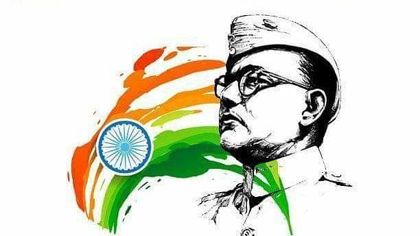 Subhash Chandra Bose Jayanti 2021 Wishes, Quotes, Messages, Thoughts: नेताजी की जयंती पर देशवासियों को भेजें ये शुभकामनाएं, जानें उनके प्रेरणादायक विचार