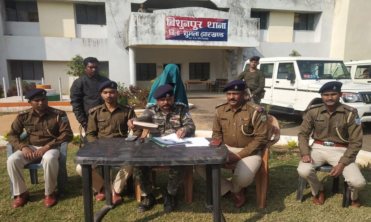 बिशुनपुर में नाबालिग के साथ दुष्कर्म, हुई गर्भवती, चचेरा भाई ही निकला आरोपी