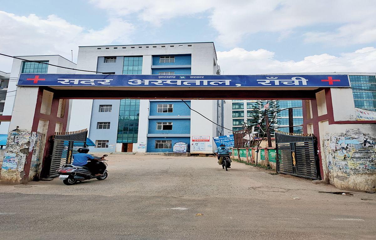 Corona Vaccination In Jharkhand LIVE : झारखंड में रांची सदर अस्पताल की सफाई कर्मचारी मरियम गुड़िया को लगी पहली कोरोना वैक्सीन