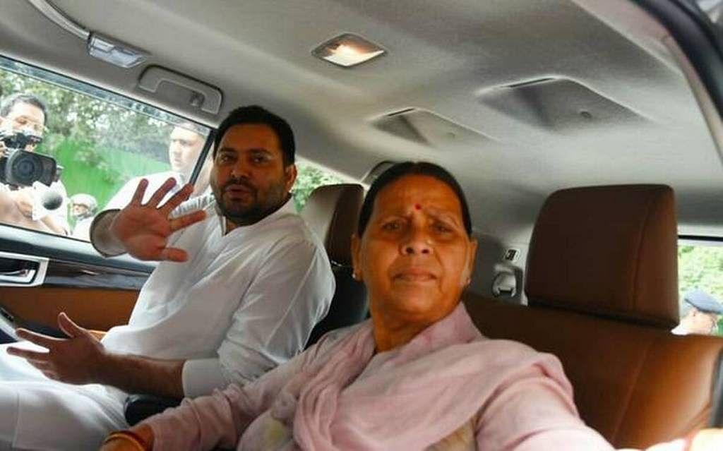 Bihar Politics: अरे ये क्या! नीतीश और चिराग पासवान की वजह से रुकी है लालू के बेटे तेजस्वी यादव की शादी