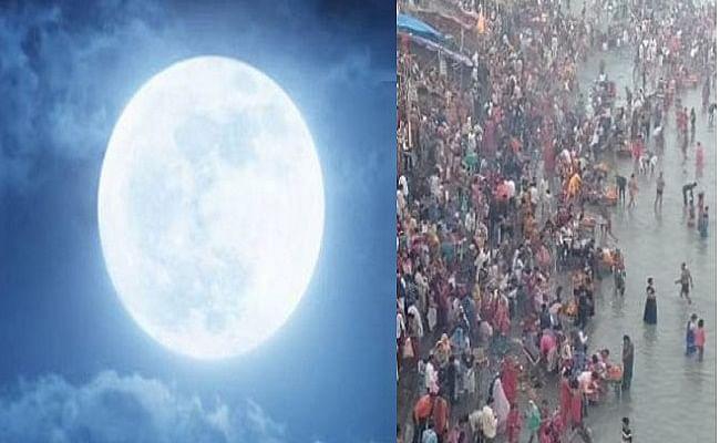 Paush Purnima 2021: पौष पूर्णिमा कब है, जानिए तारीख, शुभ मुहूर्त, पूजा विधि और इस दिन का महत्व