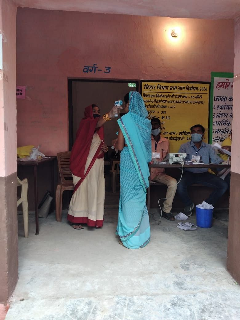 Panchayat Chunav : मुजफ्फरपुर के इन 10 पंचायतों में नहीं चुना जाएगा मुखिया और सरपंच ! पढ़िए क्या है कारण