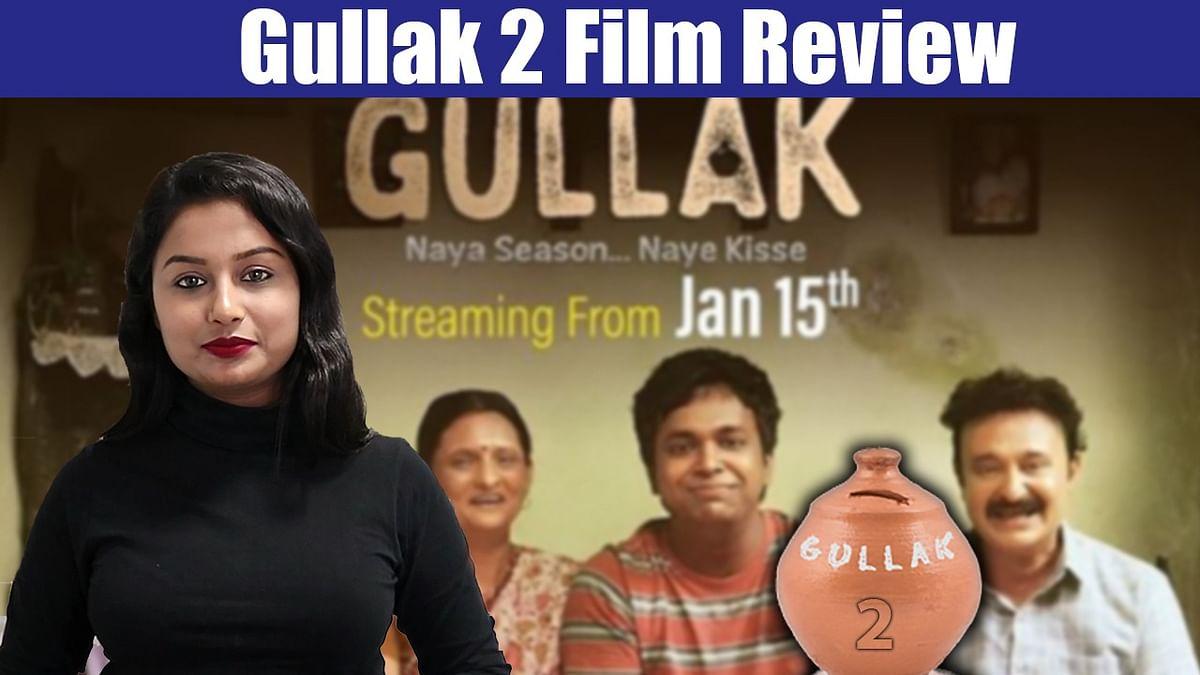 Film Review: मिडिल क्लास फैमिली की अधूरी हसरतें, मीठी नोकझोंक वाली Gullak 2
