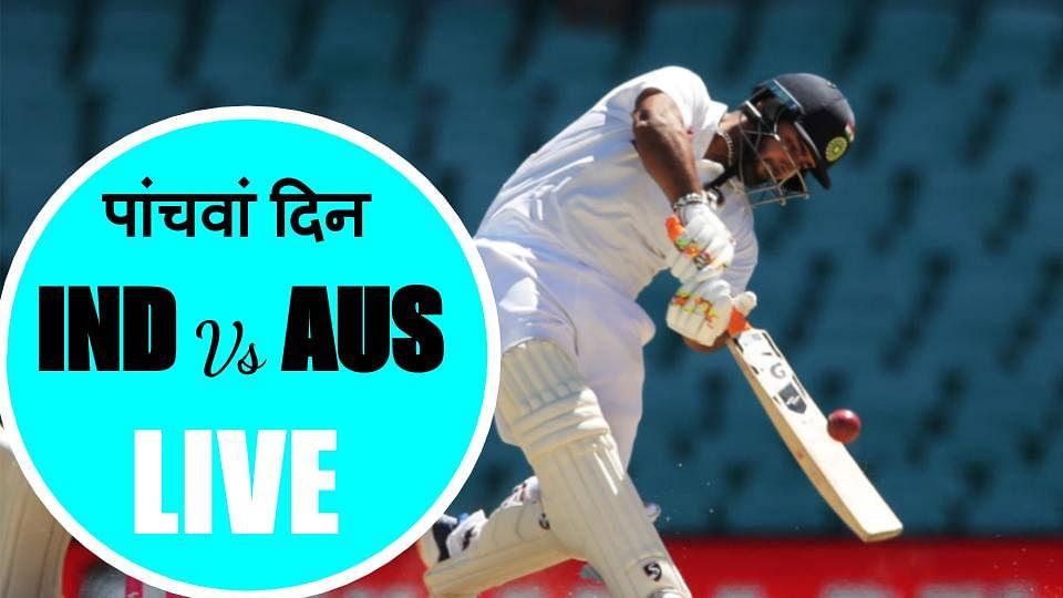 IND 206/3, India Vs Australia 3rd Test  Cricket Score: सिडनी में ड्रॉ हुआ तीसरा टेस्ट, भारत के हार का सिलसिला थमा