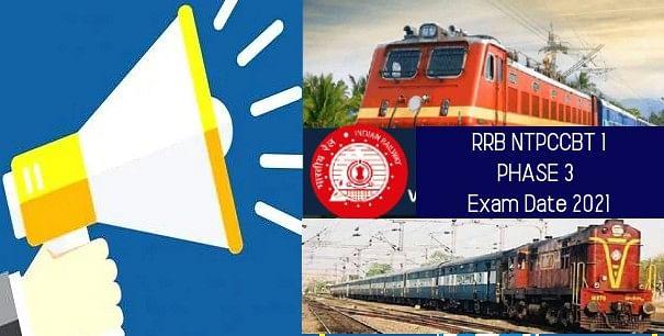 RRB NTPC Exam Date 2021:  रेलवे भर्ती बोर्ड ने जारी की नॉन टेक्निकल पॉपुलर कैटेगरी के फेज 3 की शेड्यूल, इस दिन डाउनलोड होगा एडमिट कार्ड