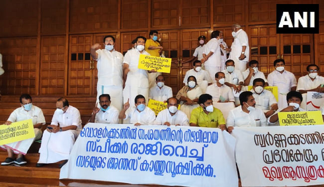 Budget session of Kerala Legislative Assembly : केरल विधानसभा के बजट सत्र के पहले ही दिन नेता प्रतिपक्ष ने राज्यपाल के भाषण का किया बहिष्कार, CM पर लगाये बड़े आरोप
