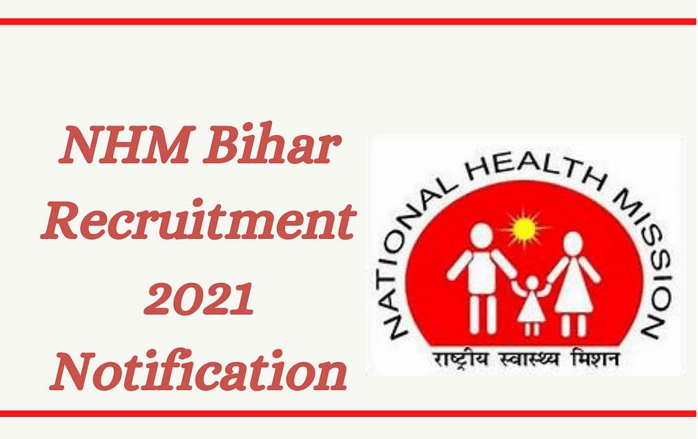 NHM Bihar CHO Recruitment 2021: कम्युनिटी हेल्थ ऑफिसर के पदों के लिए बहाली शुरु, ऐसे कर सकते हैं आवेदन