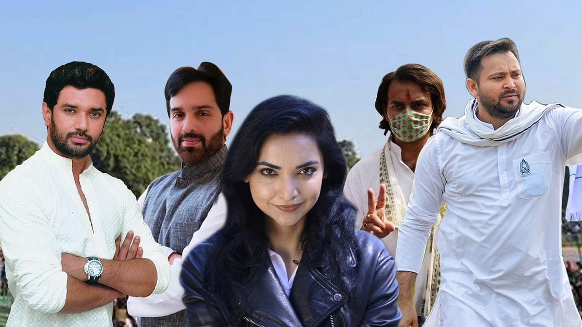 Yuva Diwas 2021: इन युवा नेताओं पर निगाहें, किसी को विरासत बचाने का चैलेंज, कोई इतिहास लिखने को बेताब
