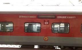 Indian Railways News : हावड़ा राजधानी में सफर के दौरान महिला से छेड़खानी, रेल मंत्री को ट्वीट के बाद आरोपी को ढूंढने में जुटी आरपीएफ की टीम