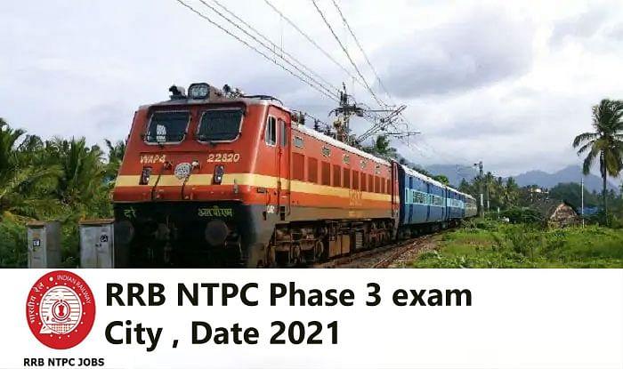 RRB NTPC Phase 3 exam City, Date 2021 : जारी होने वाला है एनटीपीसी फेज-3 एग्जाम सिटी व डेट की डिटेल, ऐसे चेक करें अपना शेड्यूल