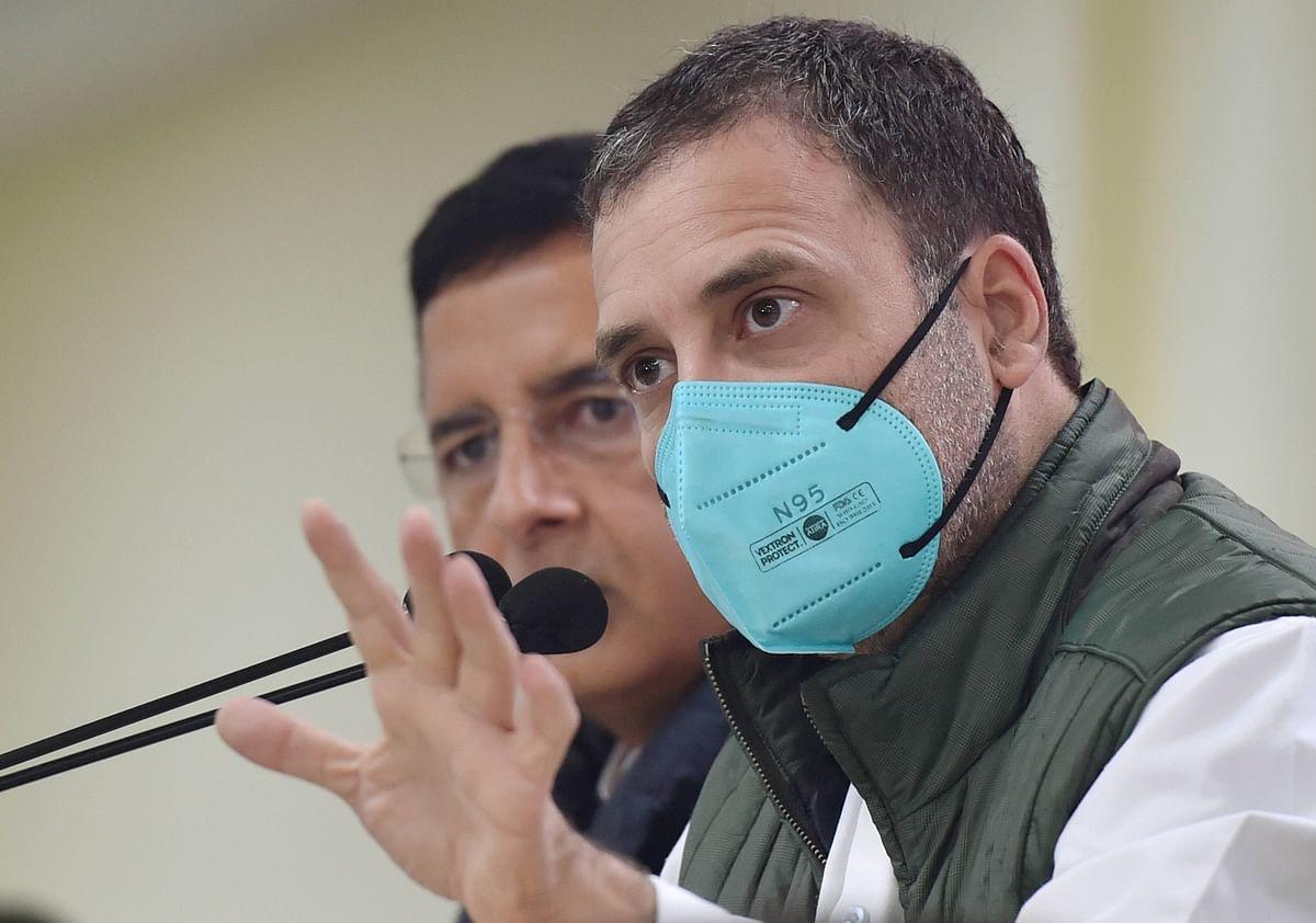 Congress President : कांग्रेस अध्यक्ष का ताज फिर एक बार राहुल गांधी के सिर सजेगा ? अहम बैठक आज