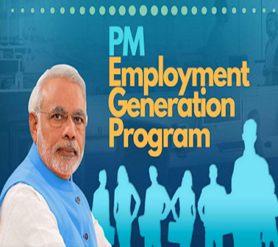 बिहार में प्रधानमंत्री रोजगार सृजन के 4922 आवेदन लंबित, उद्योग विभाग ने सभी जिलों से मांगा विवरण