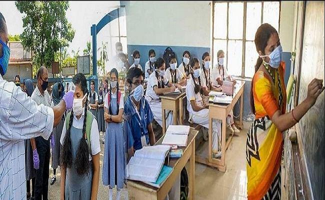 बिहार में स्कूल खुलते ही कोरोना ने मचाया हड़कंप, 22 बच्चे व शिक्षकों सहित 25 पॉजिटिव, संक्रमण चेन की आशंका