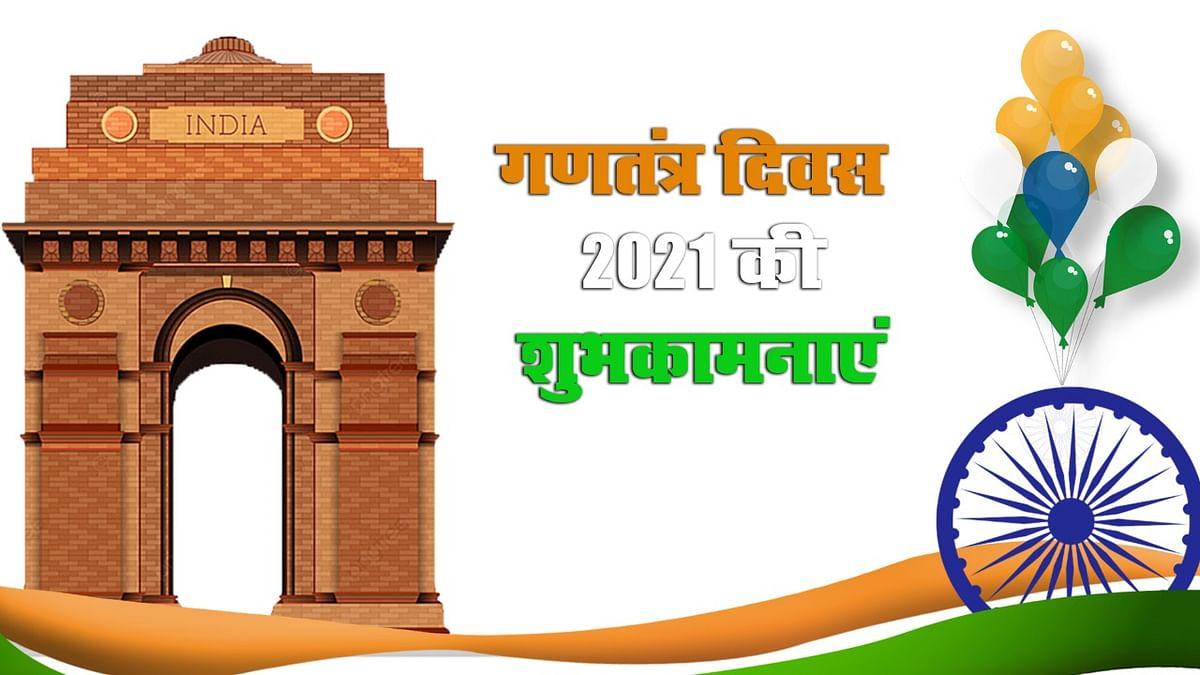 Happy Republic Day 2021: केसरिया है ताकत, सफेद से शांति और हरा है तरक्की का संदेश, 26 जनवरी पर जानिए तिरंगे ने कैसे किया भारत को मजबूत