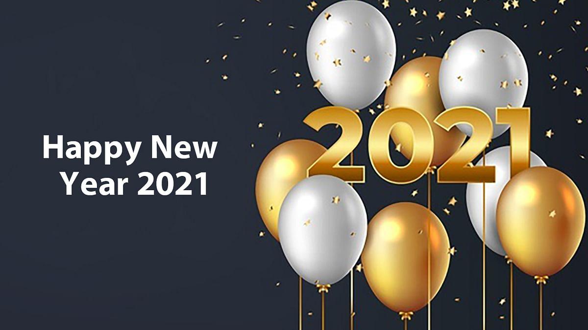 नव- वर्ष में नया उजास हो
