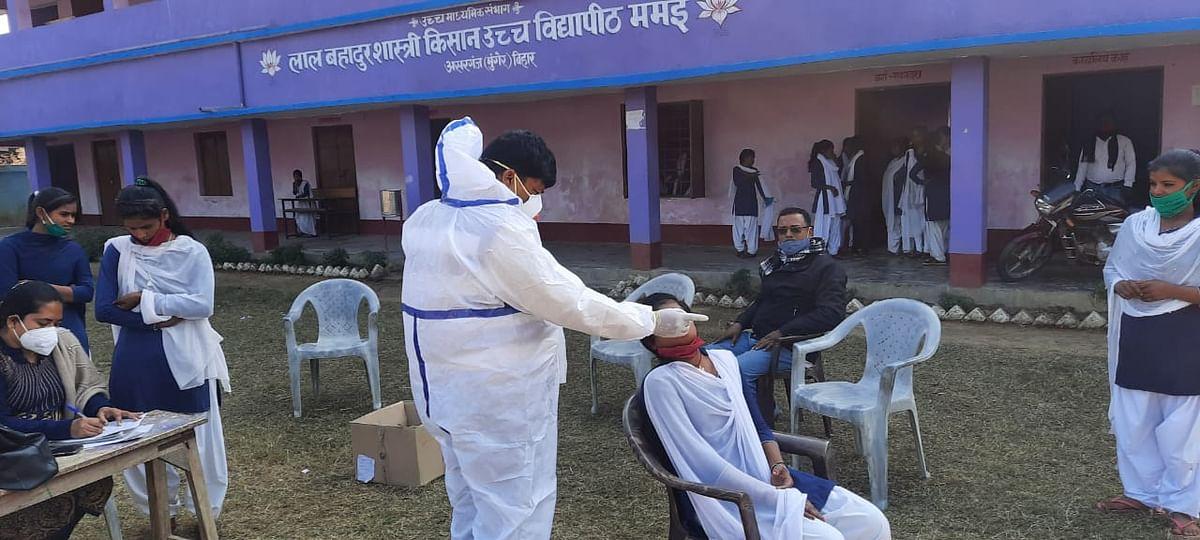 बिहार में स्कूल खुलते ही कोरोना ने मचाया हड़कंप, अब सभी स्कूलों व कोचिंग सेंटरों में  कोरोना जांच कराएगा शिक्षा विभाग