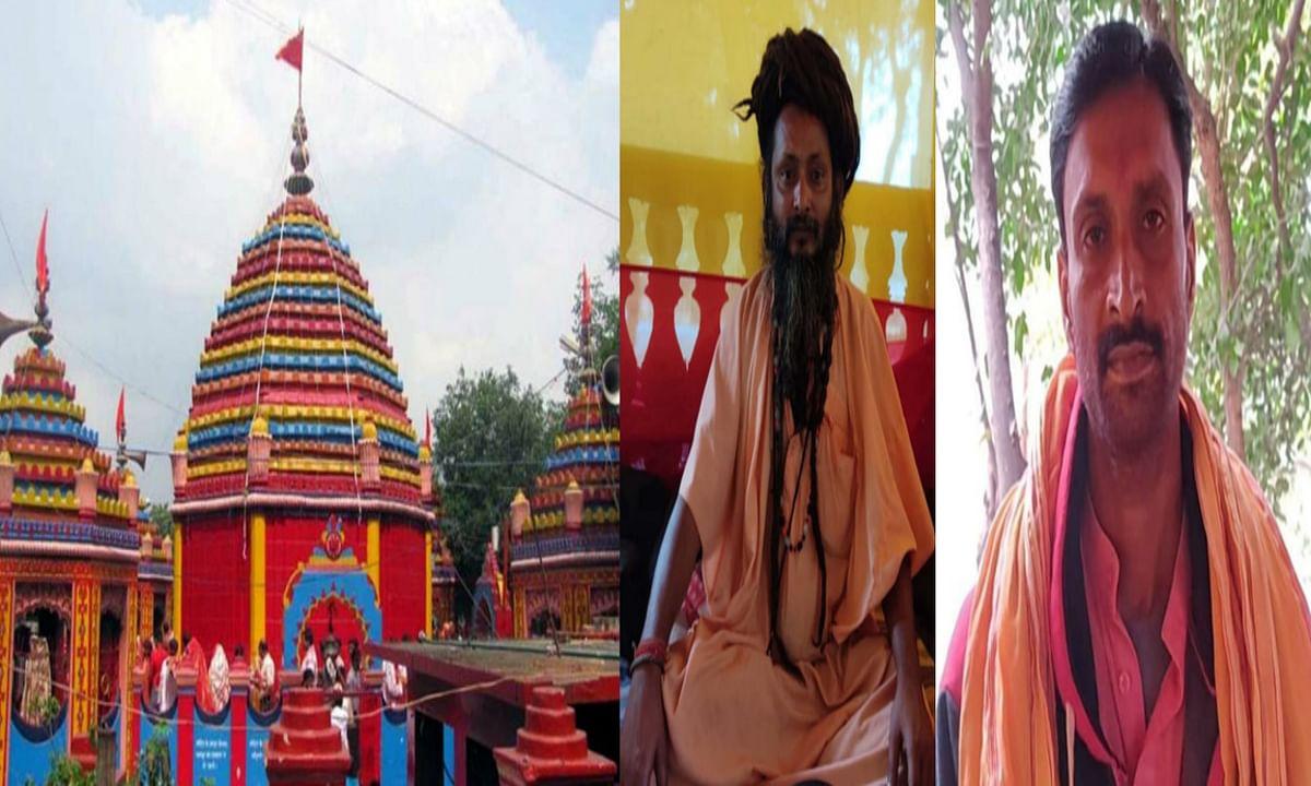 8 जनवरी से देश भर के साधु- संतों का रजरप्पा में होगा जुटान, झारखंड में पहली बार हो रहा ऐसा आयोजन