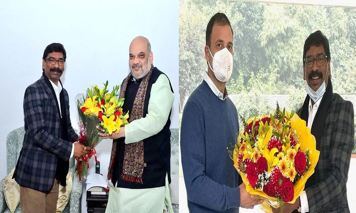 गृहमंत्री शाह और सोनिया- राहुल से मिले झारखंड CM हेमंत सोरेन, इन मुद्दों पर हुई बात