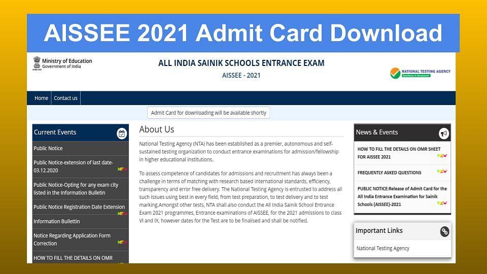 AISSEE 2021 Admit Card Download : सैनिक स्कूल एंट्रेंस एग्जाम का एडमिट कार्ड थोड़ी देर में आने वाला है, यहां से जाने Process
