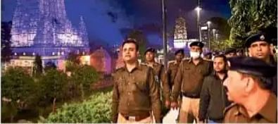 महाबोधि मंदिर की सुरक्षा हुई और सख्त, दुरुस्त होगी विष्णुपद मंदिर की भी Security, होगी ये व्यवस्था