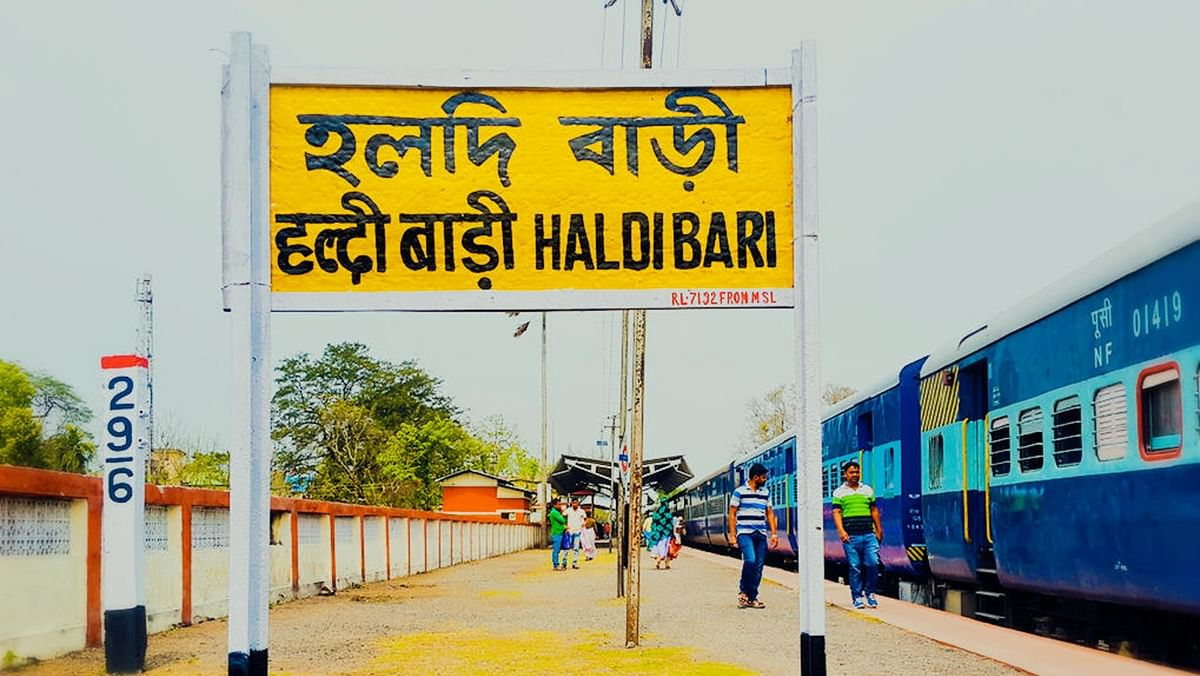 IRCTC-Indian Railways News: हल्दीबाड़ी-जलपाईगुड़ी रूट पर नहीं शुरू हुई लोकल ट्रेन, तो आंदोलन की चेतावनी