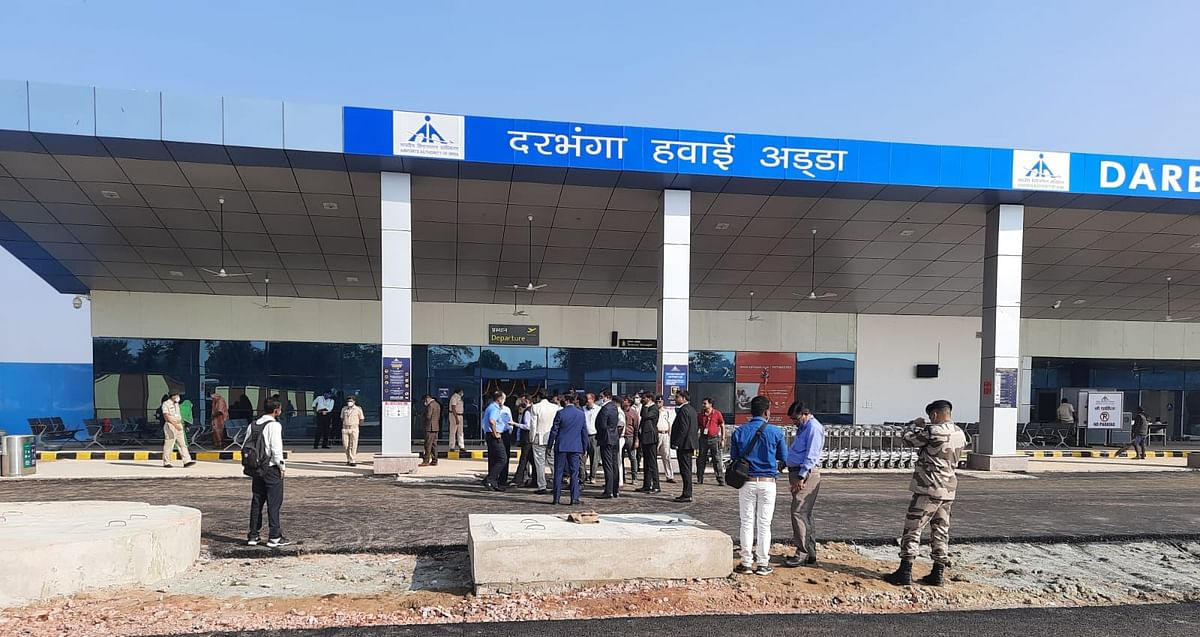 दरभंगा एयरपोर्ट से पांच माह में 1.66 लाख लोगों ने किया सफर, संजय झा बोले- शानदार रही शुरुआत