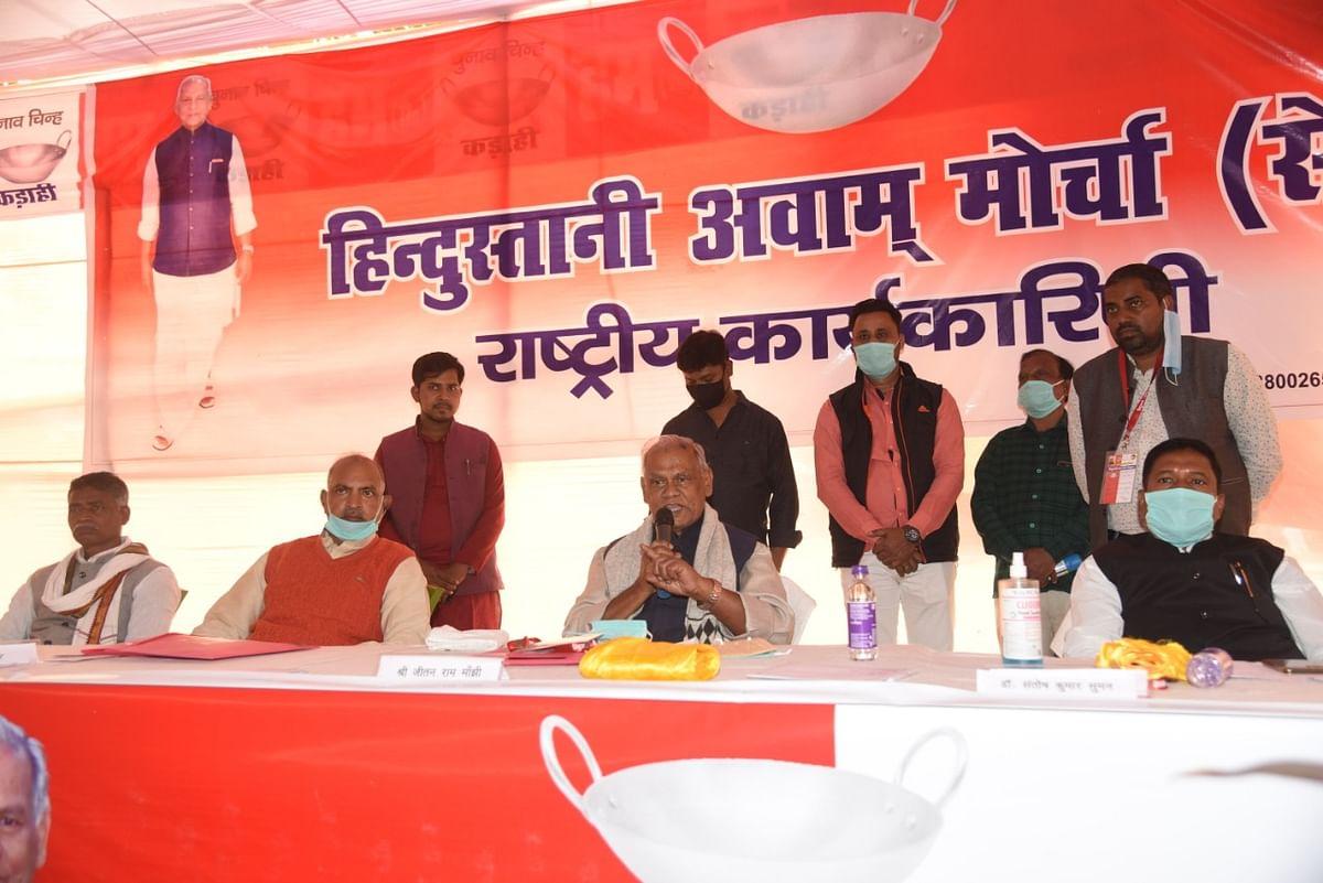 West Bengal Election: पश्चिम बंगाल में इन जिलों की 26 विधानसभा सीटों पर चुनाव लड़ेगी जीतन राम मांझी की पार्टी