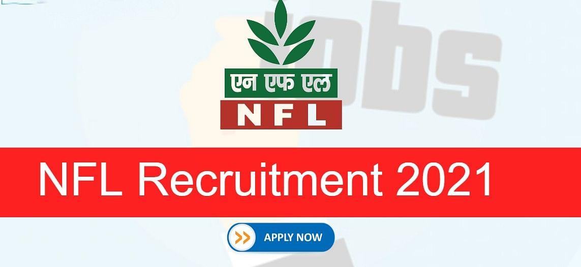 Sarkari Naukri, NFL Recruitment 2021: नेशनल फर्टिलाइजर्स लिमिटेड  में मैनेजमेंट ट्रेनी  के पदों के लिए करें आवेदन, यहां देखें हर डिटेल