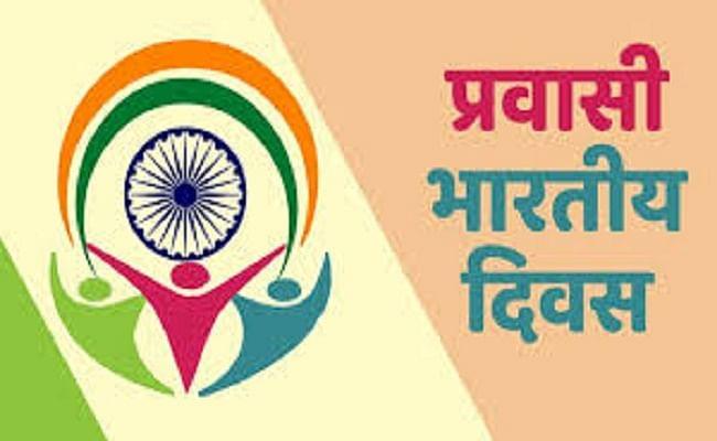 प्रवासी दिवस: 48 देशों में प्रवासी भारतीय बना रहे कीर्तिमान, आज ही के दिन महात्मा गांधी दक्षिण अफ्रीका से लौटे थे स्वदेश