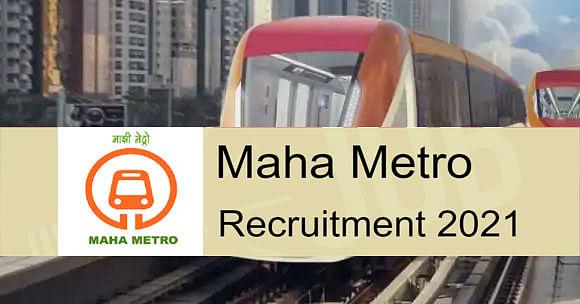 Sarkari Naukri, Maha Metro Recruitment 2021: महाराष्ट्र मेट्रो रेल कॉर्पोरेशन ने मांगा विभिन्न पदों के लिए आवेदन, 31 जनवरी तक करें आवेदन