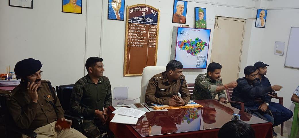 Jharkhand Naxal News : झारखंड के हजारीबाग में पुलिस-टीपीसी उग्रवादियों के बीच मुठभेड़, कुख्यात उग्रवादी अरुण मंडल हथियार के साथ गिरफ्तार