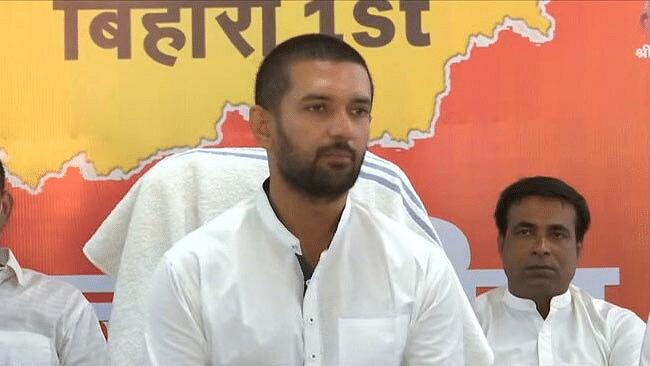 Bihar Politics: चिराग पासवान को बड़ा झटका! 18 को LJP के कई नेता और कार्यकर्ता JDU में होंगे शामिल