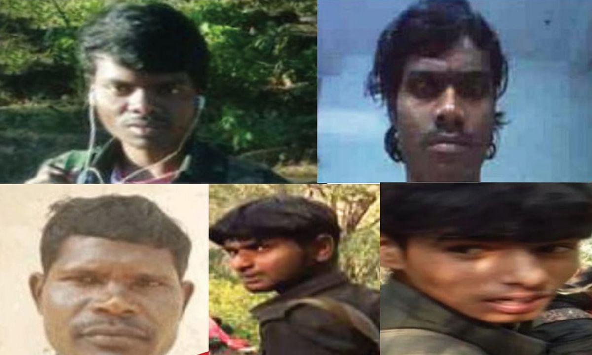 Jharkhand news : हार्डकोर इनामी नक्सली संतु भुईयां, किशोर, सुखलाल विरिजिया, कारू बंधु और बाबूलाल जी.