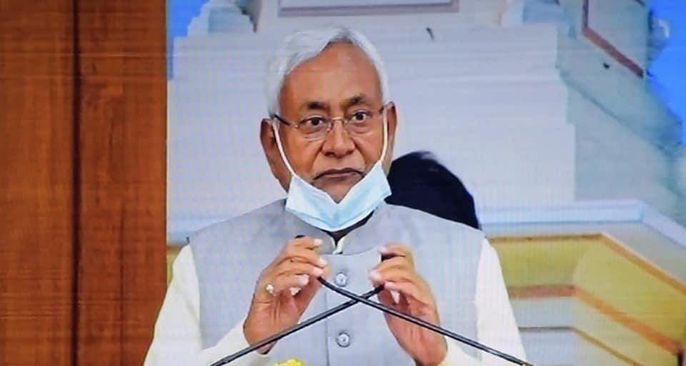 Lockdown 3.0: बिहार में 7 दिन और बढ़ा लॉकडाउन, अब 1 जून तक प्रदेश भर में लागू रहेंगे नियम, सीएम नीतीश ने की घोषणा