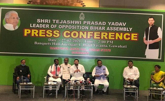 इन राज्यों में चुनाव का ऐलान होते ही बिहारी नेताओं का दौरा शुरू, तेजस्वी पहुंचे असम, कल ममता बनर्जी से मिलकर बनाएंगे रणनीति