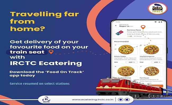 IRCTC Food On Track App : ट्रेन में सफर के दौरान अब अपनी सीट पर ही पाएं मनपसंद खाना, बुक कराने के लिए करना होगा ये काम