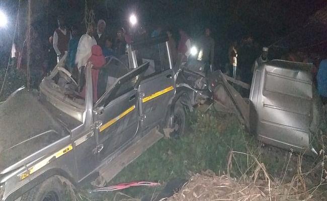 Bihar Accident News: बस और बोलेरो की टक्कर में चार छात्राओं की मौत, कई घायल, सभी परीक्षा देकर लौट रही थी घर