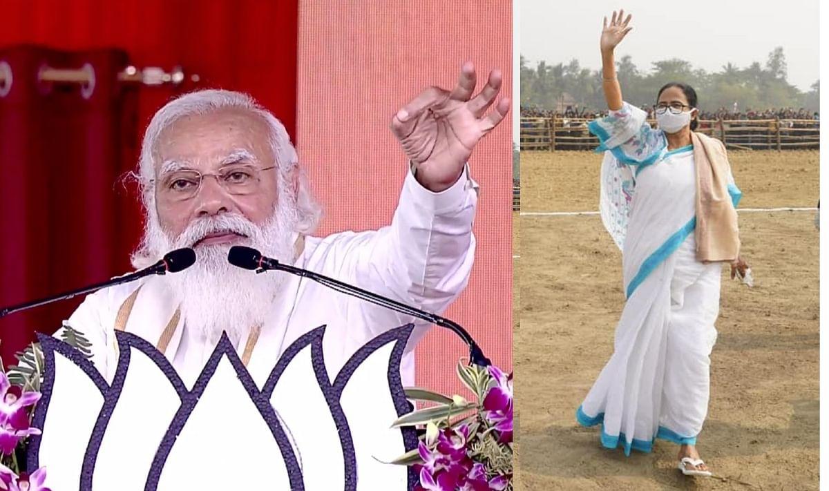 WB Election LIVE: पांचवे चरण के चुनाव से पहले TMC और BJP ने झोंकी पूरी ताकत, आज पीएम मोदी और ममता बनर्जी की तीन-तीन रैली, अमित शाह करेंगे रोड शो