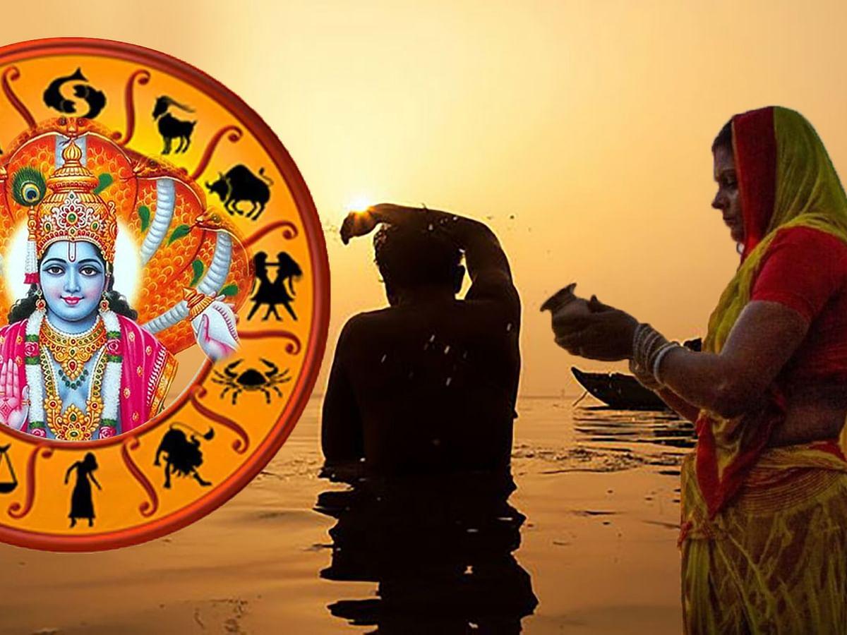 Magh Purnima 2021: आज मेष से मीन तक के जातक व्यापार या जॉब में तरक्की पाने के लिए राशिनुसार करें ये उपाय