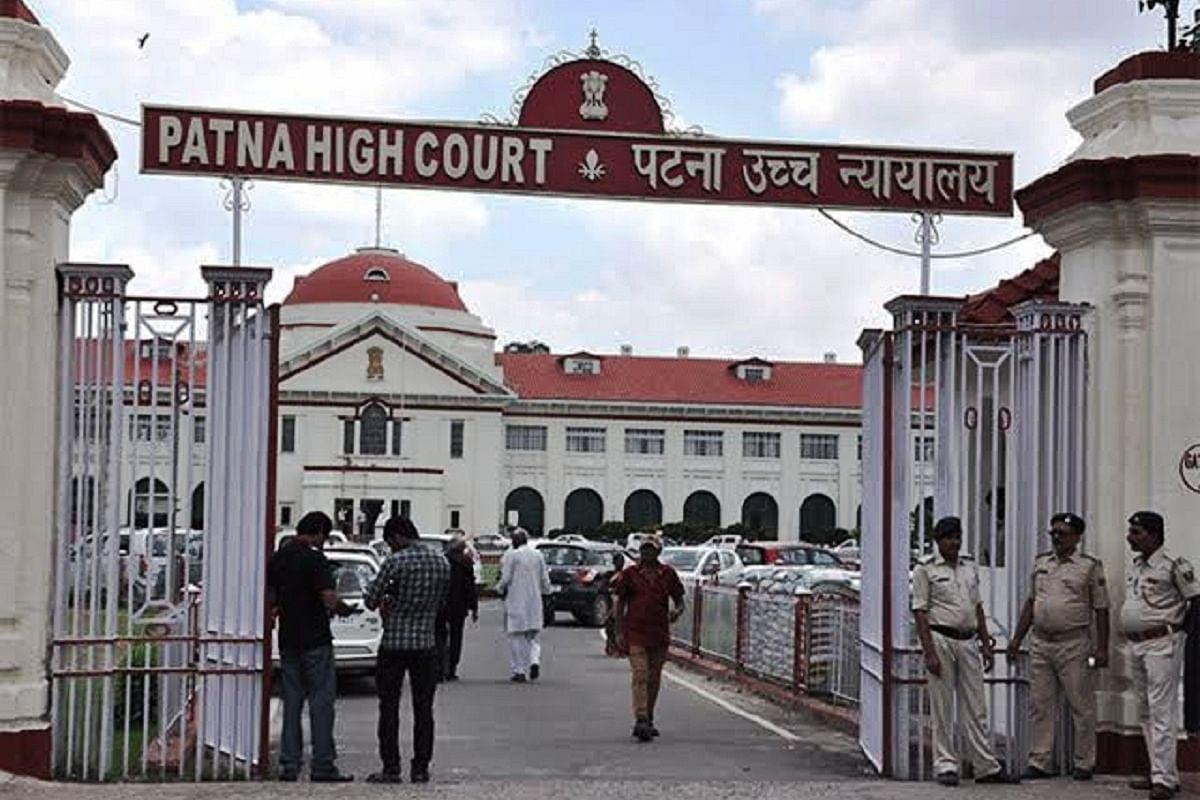 महिलाओं से छेड़खानी मामले पर अदालत सख्त, बिहार डीजीपी व प्रधान सचिव को हाईकोर्ट का निर्देश
