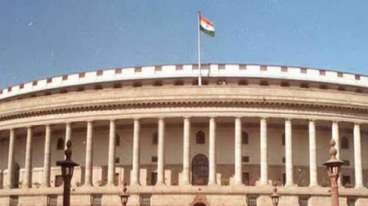 क्या है जम्मू कश्मीर पुनर्गठन (संशोधन) विधेयक , पढ़ें इससे क्या आयेगा बदलाव