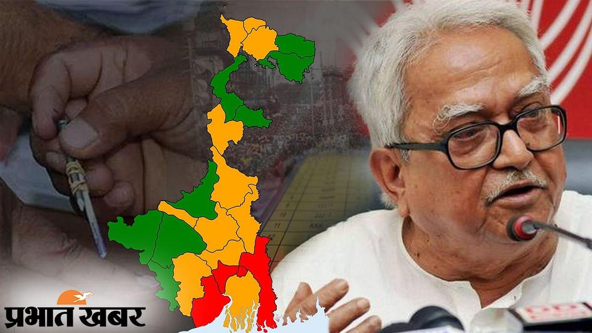 पीरजादा अब्बास सिद्दीकी की पार्टी आइएसएफ की वजह से बंगाल में नहीं खुला माकपा का खाता! समीक्षा में जुटी पार्टी