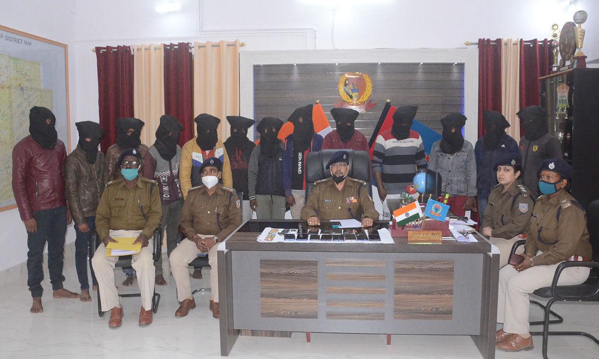 Cyber Crime News : देवघर और दुमका से 13 साइबर क्रिमिनल गिरफ्तार, KYC अपडेट के नाम पर लोगों से ठगी