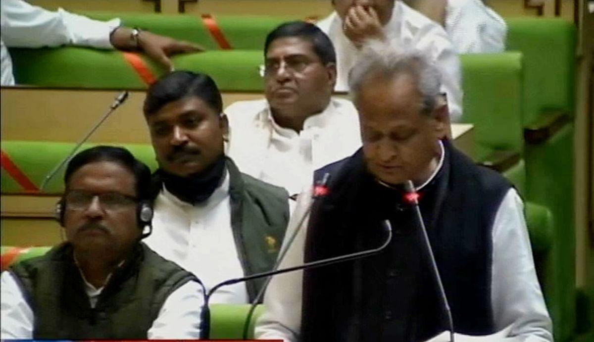Rajasthan Budget 2021: राजस्थान के बजट स्पीच में एक पन्ना पढ़ना भूल गये सीएम अशोक गहलोत, कहा- गलती से बोलने से रह गया यह पेज....
