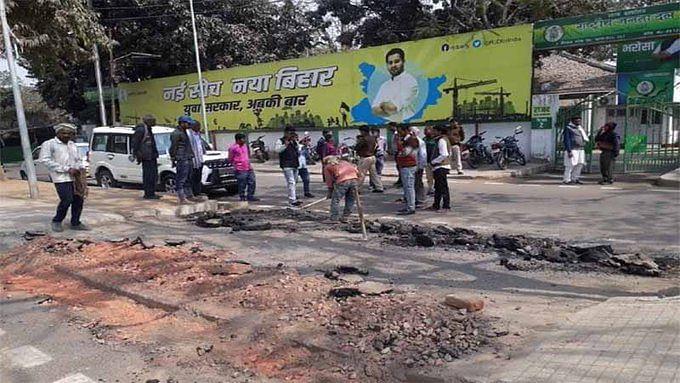 Bihar News: पटना में RJD कार्यालय का कनेक्टिंग रोड बंद कराने पर विवाद, गुस्से में लाल जगदानंद सिंह ने दे दिया बड़ा बयान