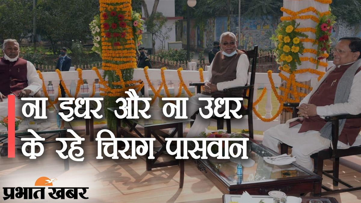मंत्रिमंडल विस्तार के बाद दिल्ली दौरे पर सीएम नीतीश कुमार, मोदी कैबिनेट में JDU के सांसदों की जगह पक्की?