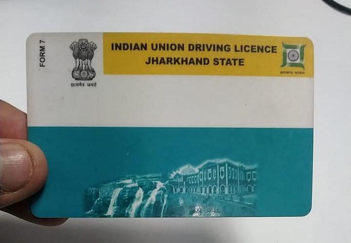 Driving License News: कहीं आपका ड्राइविंग लाइसेंस फर्जी तो नहीं, ऐसे ऑनलाइन चेक करें, जानें कैसे बनाएं नया Driving License